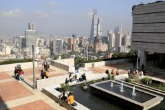 Campus de la Universidad Externado de Colombia